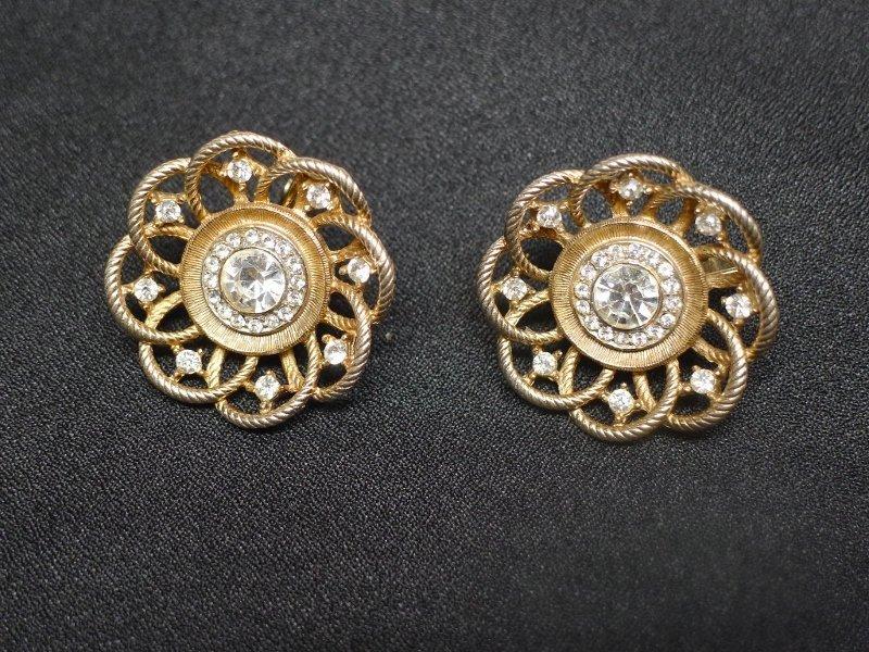 Delicate Filigree and Rhinestone Earrings