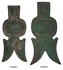Western Zhou Bronze Horse Armor Frontlets