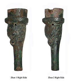 Matching Pair Of Bronze Zhun Eastern Zhou Period