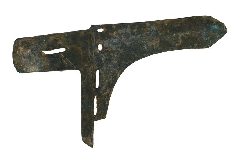 Early Zhou Dynasty Bronze Ge Dagger Axe
