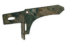 Zhou Dynasty Bronze Ge Dagger Axe