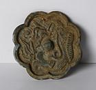 Silla Period Ancient Korean Bronze Mirror