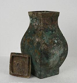 Han Dynasty Bronze Fang Hu Piscopo Collection