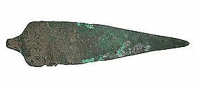 Bactrian Culture Ancient Bronze Dagger