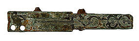 Han Dynasty Inlaid Bronze Crossbow Mechanism