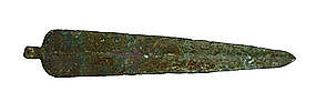 Near Eastern Bronze Dagger or Spear blade