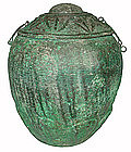 Bronze Offering Vessel from Yunnan ca 960 AD