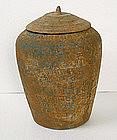 Five Dynasties Period Inscribed Spirit Jar