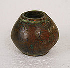 Ancient Copper Mace Head