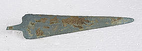 Very Early Copper Alloy Triangular Blade Dagger