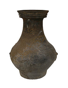 Warring States Period Grey ware Vase Hu