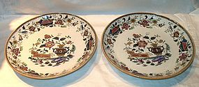 Pair of Victorian Ironstone Dishes or Bowls; 1870