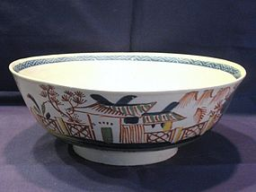 English Pearlware Bowl Pratt Colors
