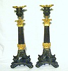 Louis Philippe Patinated & Gilt Bronze Candlesticks