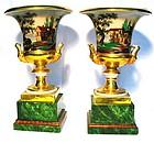 Pair of Old Paris Campana or Bell Mantle Vases