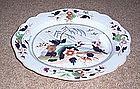 John Ridgway Large English Ironstone Platter 1830's