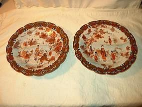 Pair of Hand Painted Kutani Plates