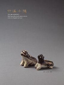 A Pair of Jizhou Tigers With Tortoisshell Glaze
