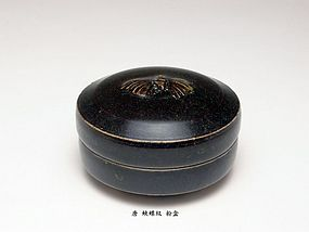 A Black-Glazed Covered Box of Tang Dynasty, 618-907