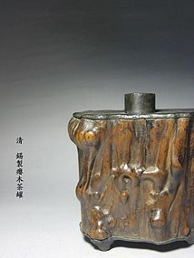 A Nice Tin Caddy of Qing Dynasty