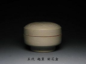 A Yueyao Covered Box of Five Dynasties,907-960