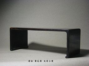 A Huanghuali Wood Stand of 16th/17th Century.