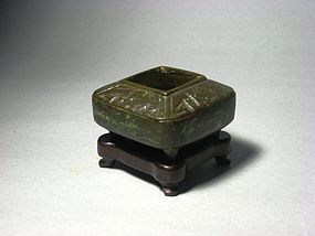 An Decent Bronze Water Basin of Song Dynasty, 960-1279