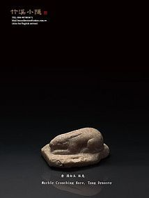 A Marble Crouching Hare, Tang Dynasty 618-907