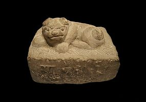 A Lovely Limestone Lion Weight of Five Dynasties