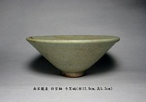 A Guan-Typed Longquan Conical Bowl of S. Song.
