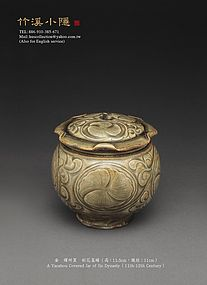 A Museum-Class Yaozhou Covered Jar of Jin Dynasty.