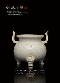 A Dingyao Tripod Censer of N. Song Dynasty.