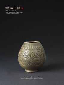 A Rare Yaozhou Lotus-Bud Bowl of Jin  Dynasty