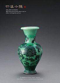 A Green-Glazed Vase of Song Dynasty