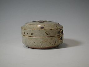 A Unique Celadon-Glazed Box in Iron Spots