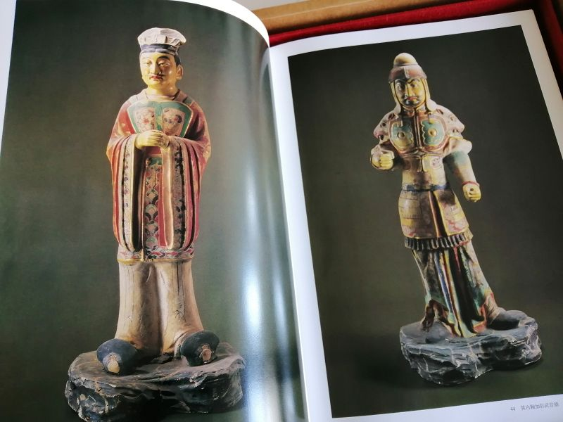 A Japanese-Publication of Shanxi Museum of China