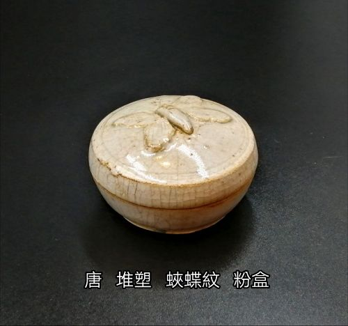 A Beautiful Covered Box of Tang Dynasty.