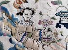 A Beautiful Knitting Work of Qing Dynasty.