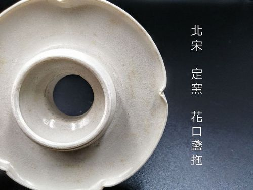 A Set of Dingyao Cup and Stand of Song Dynasty.