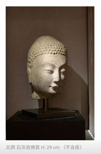 A Northern Qi Buddha's Head.�� ��AD550�577