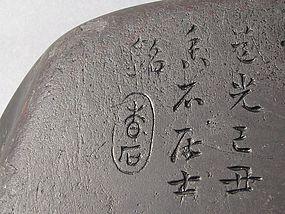An 18th Century Duan Inkstone With Inscription