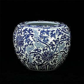 A Beautiful Blue and White Porcelain Jar of 19th C.
