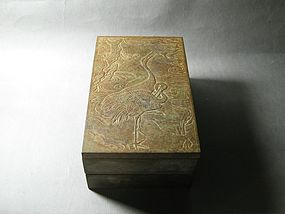 A Precious Excavated Inkstone of Song Dynasty(12th C.)