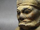 A Daoist Figure Kui-Xing of 18th Century
