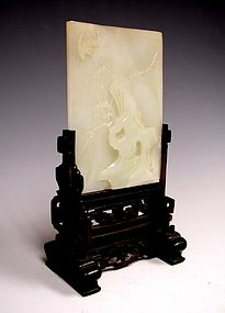 An Elegant Jade Table Screen of 18th Century