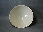An Elegant Qingbai Bowl of Northern Song Dynasty