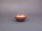 A Rare and Lovely Yaozhou Persimmon Bowl of Song D.