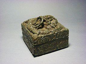 An Elegant Stone Ink Pool Box of Qing Dynasty