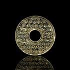 An Archaic Crystal Bi of Han Dynasty(206BC--)