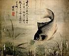 Zhang-Can, Fish�.. Qing Dynasty(1644-1911)